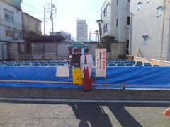 2・団子坂桟敷席です