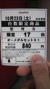 b40e94ef.jpg