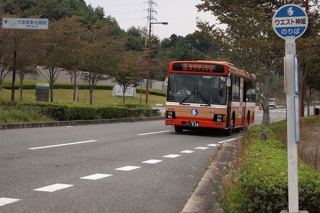 神姫バス:SPring-8~急行姫路駅線に乗車 : ひいろ~の自己満足乗り物ブログ