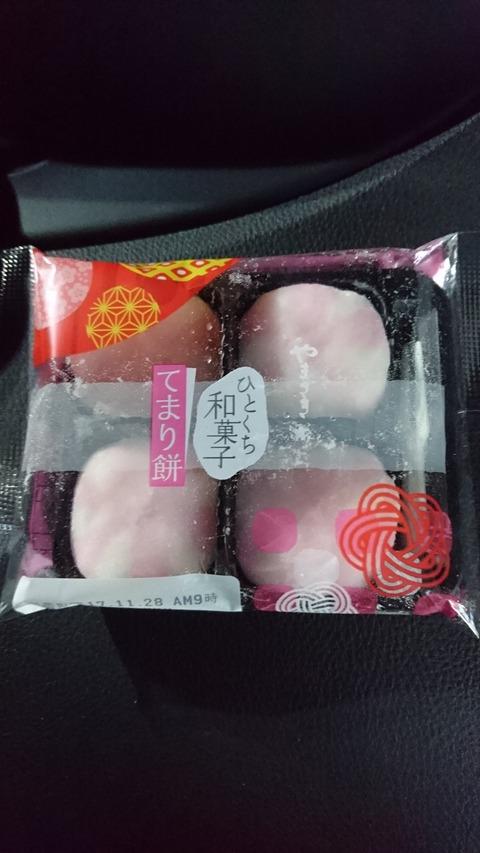 【関東菓子】「すあま」が京都で買えた件