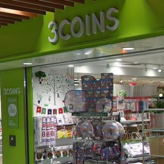 【スリコ】京都にある3COINS(スリーコインズ) 全4店舗
