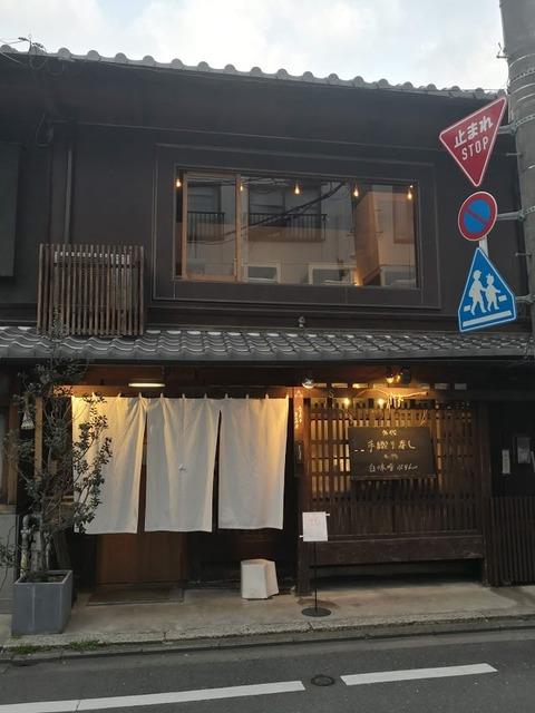 【トリップアドバイザー】京都市の名所・見どころランキング トップ10