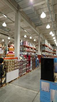 【最大級】京都の大型スーパーマーケット 5選