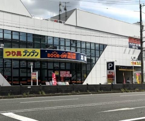【最大級】京都にあるブックオフの大型店舗