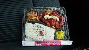 【激安】京都の激安弁当【500円以下】