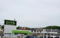 【20時以降】京都市内で遅くまで営業しているホームセンター