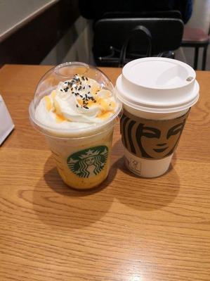【京都府】ドライブスルーがあるスターバックスコーヒー