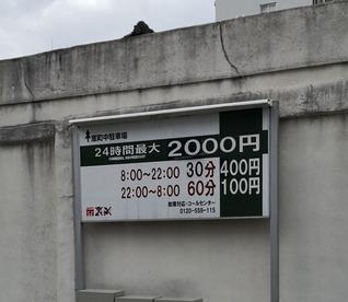 IMG_20210128_090704