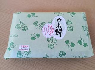【豆餅】出町ふたばで柏餅(かしわもち)を買ってきた