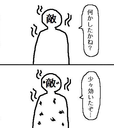 xI4AQqo