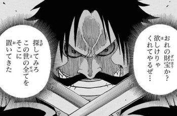 hitotsunagi_no_daihihou
