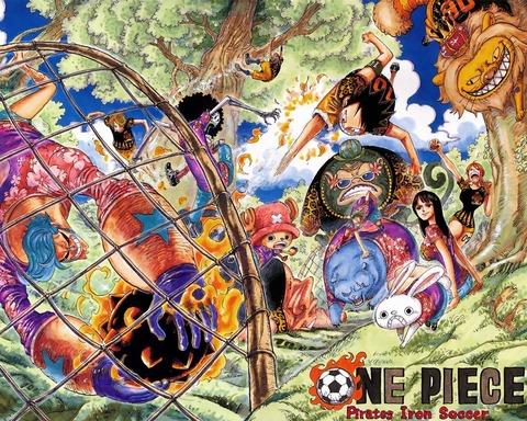 onepiecepart21