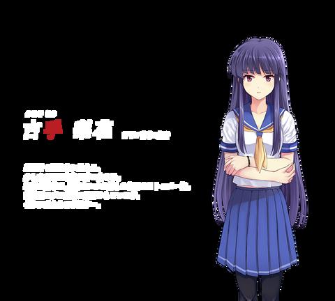 character_tei01