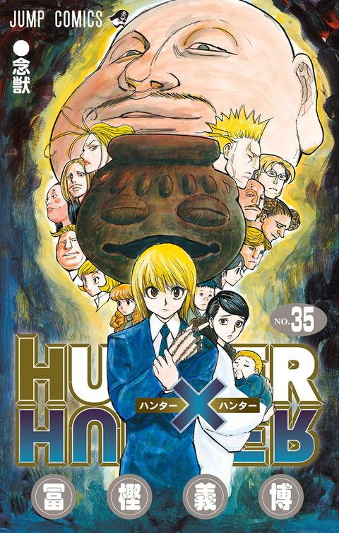 hunter035