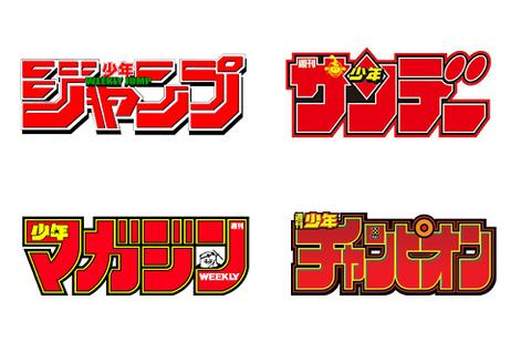 manga-zasshi-logo2