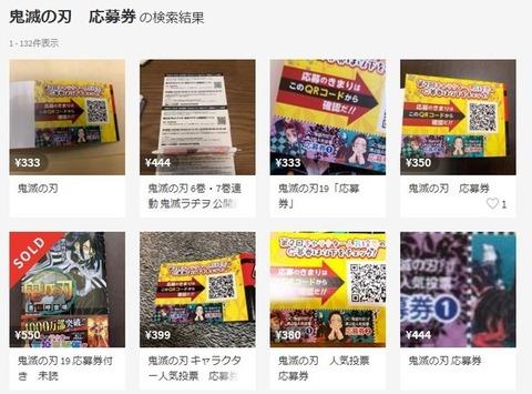 news_20200204121342-thumb-645xauto-172292