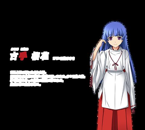 character_koto_03
