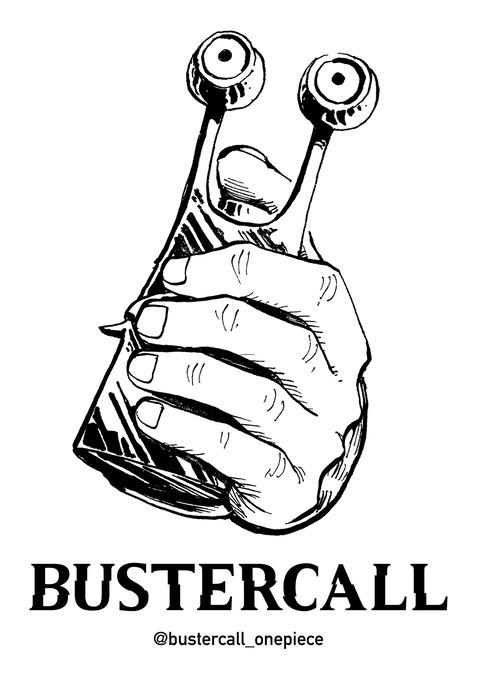 BUSTERCALL