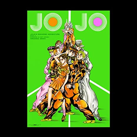 ジョジョ4部で吉良を探すのにジョセフが探知しなかったのはなんで?