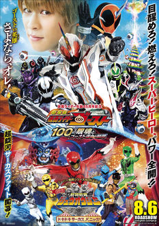 news_thumb_ghost_zyuohger_24