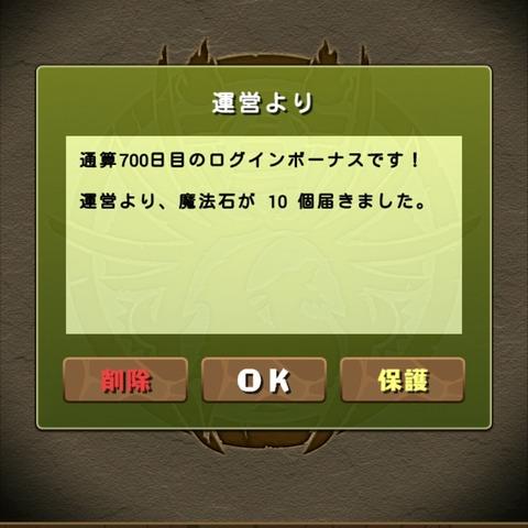 IMG_20150123_082339
