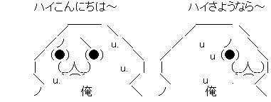 AA_11-12-2