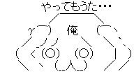 AA_1-09