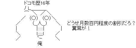 AA_10-28