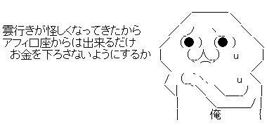 AA_12-29-2