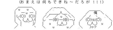 AA_02-26-1