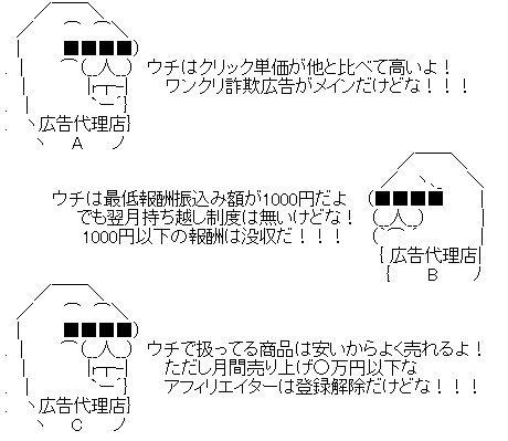 AA_09-07