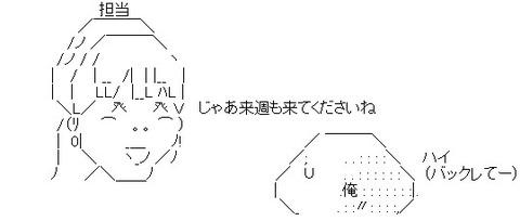 AA_10-31-4