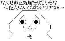 AA_02-18