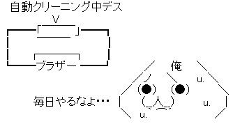 AA_09-08