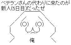 AA_02-28-1