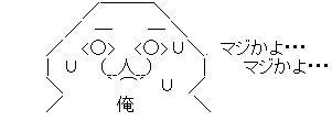 AA_10-29-2