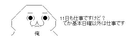 AA_2-11-1