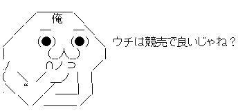 AA_1-08-1