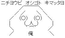 AA_12-18-4