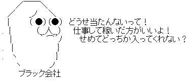 AA_12-18-2