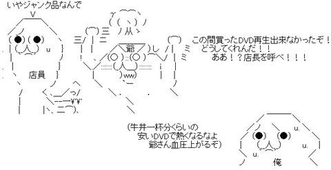 AA_10-03-1