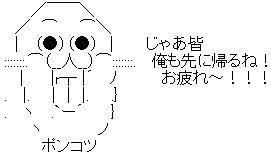 AA_03-002-1