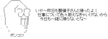 AA_03-002-2