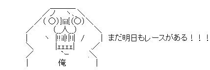 AA_09-20