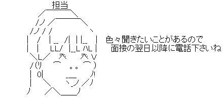 AA_11-5