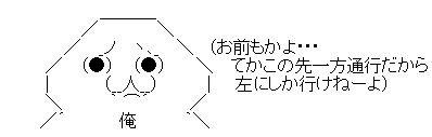AA_11-24-2