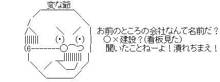 AA_11-13-1