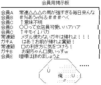 AA_10-09