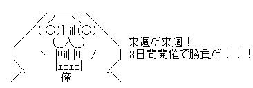 AA_09-13
