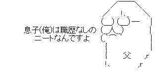 AA_10-29